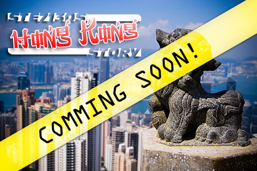 Hong Kong - Comming Soon