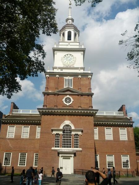 Independence Hall von hinten